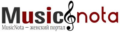 MusicNota — женский портал